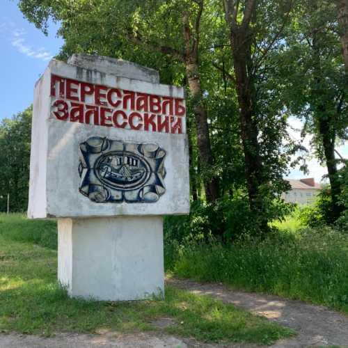 Pereslavl-Zalesskii