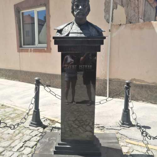 Берегово, Украина