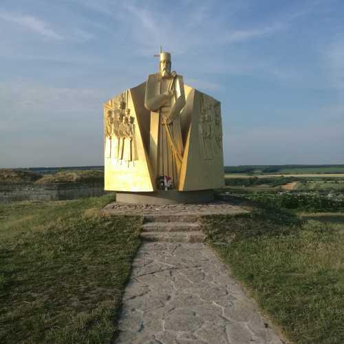 Khotyn, Ukraine