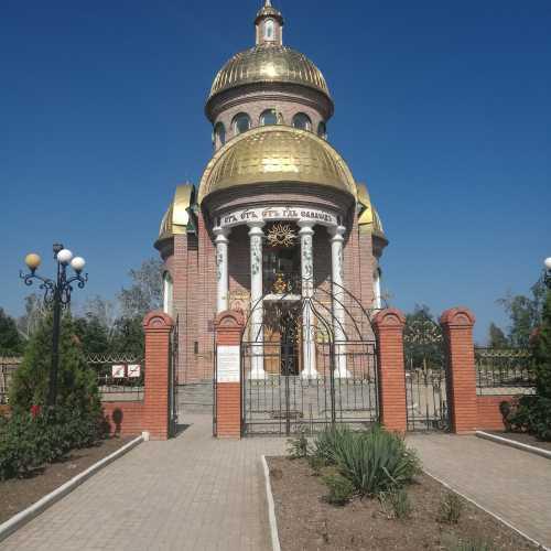 Berdiansk, Ukraine