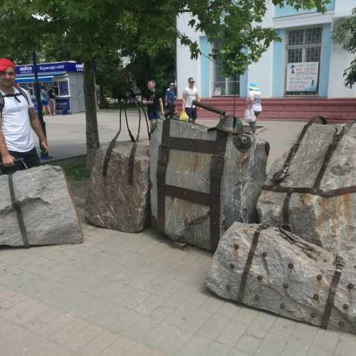 Бердянск, Украина