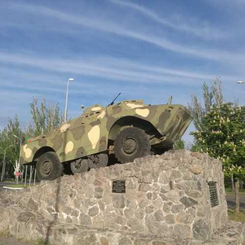 Мелитополь, Украина