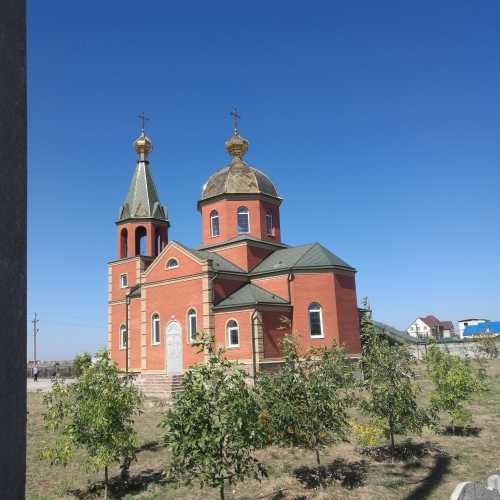 Кирилловка, Украина