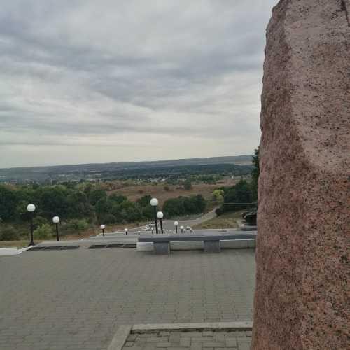Высота маршала Конева, Украина