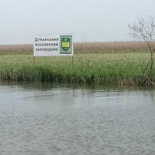 Дельта Дуная, Украина
