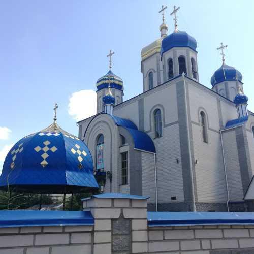 Немирів, Украина