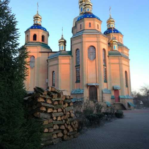 Chyhyryn, Ukraine