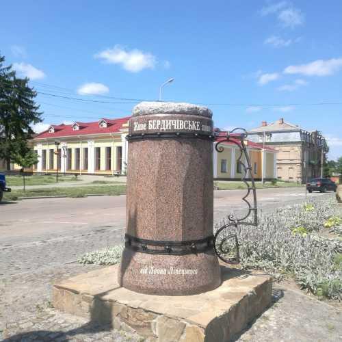 Berdychiv, Ukraine