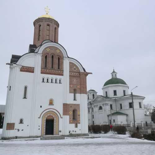 Bila Tserkva, Ukraine