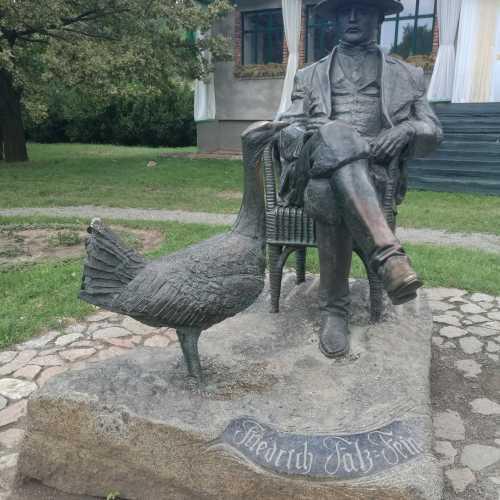Аскания-Нова, Украина