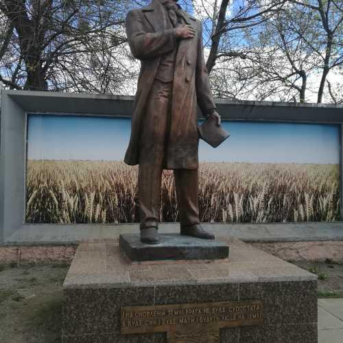 Ахтырка, Украина