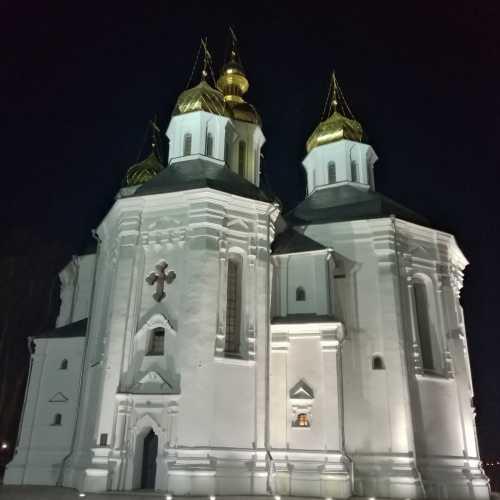 Chernigiv, Ukraine