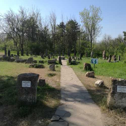 Запорожье, Украина