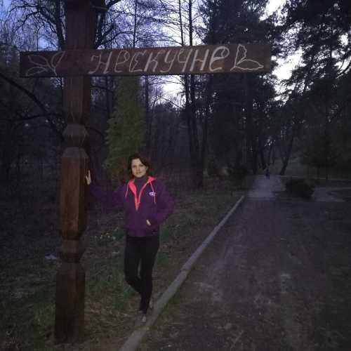 Тростянец, Украина