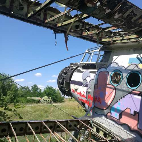 Старый Аэродром, Украина
