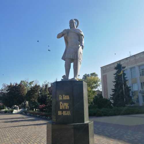 Boryspil, Ukraine