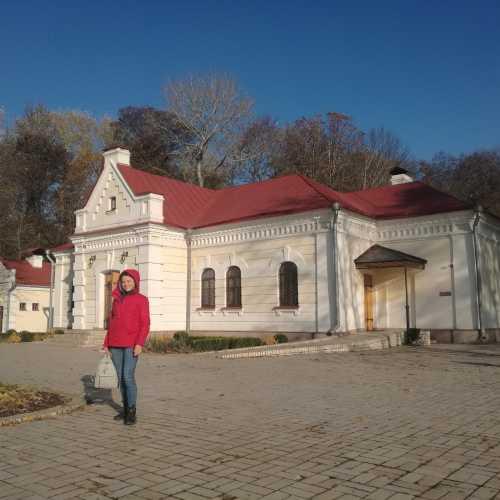 Baturyn, Ukraine