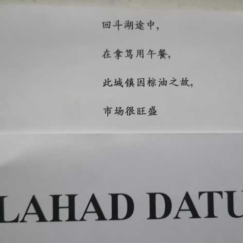 Лахад-Дату, Малайзия