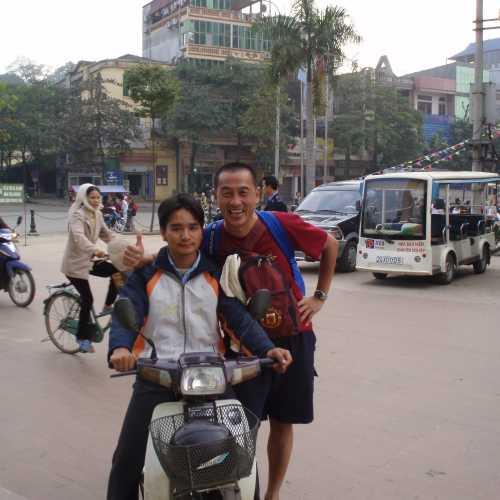 Лаокай, Вьетнам
