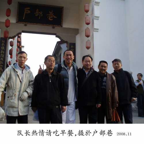 Ухань, Китай