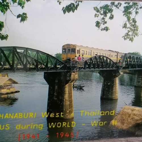 Эраван, Таиланд