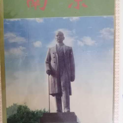 Нанкин, Китай