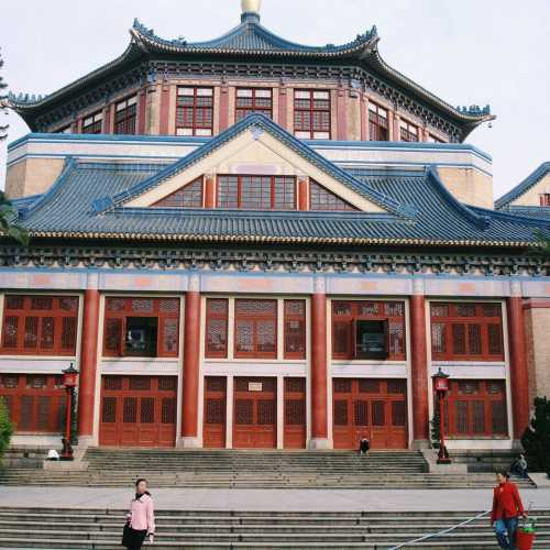 Sun Yan-sen memorial hall, China