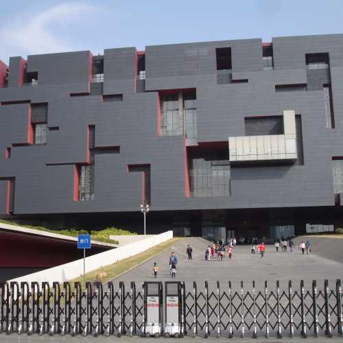 Национальный музей, China