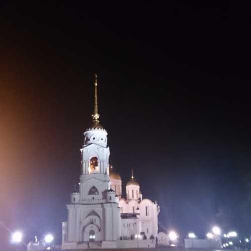 Vladimir, Russia
