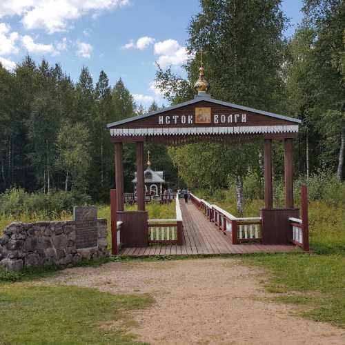 Исток Волги, Russia