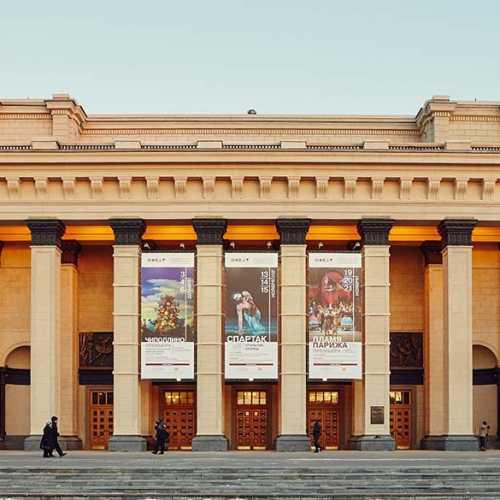 Оперный театр, Russia