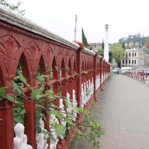 Красный мост через р. Баслу (г.Сухум)