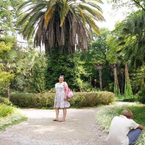 Ботанический сад, г. Сухум