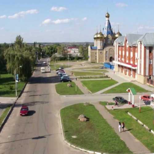Белая Глина, Russia