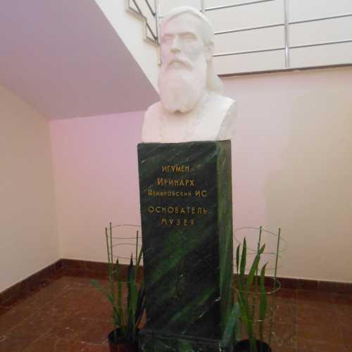 Музей имени И.С.Шемановского, Russia