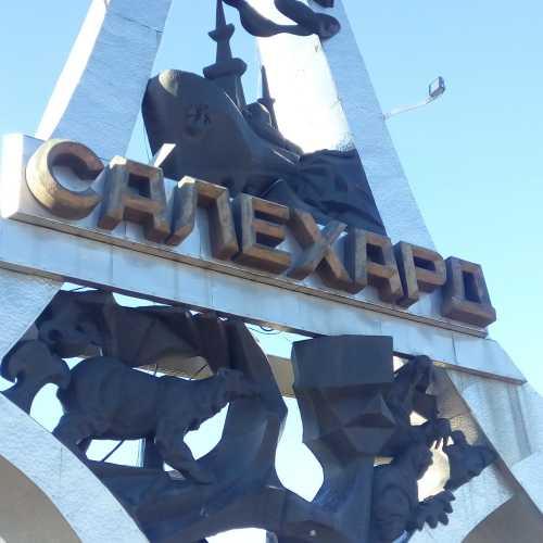 Salehard, Russia
