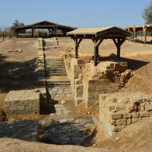 Аль-Махтас, Jordan