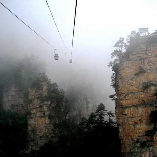 Хуаншань, Китай