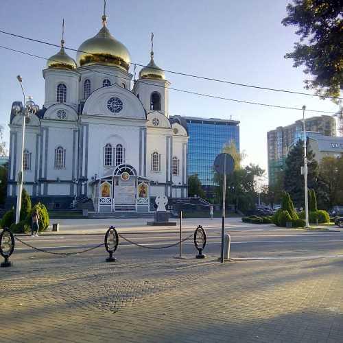 Краснодар, Россия