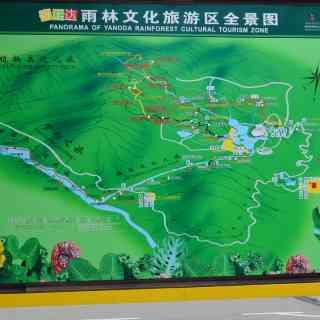 Карта парка Янода