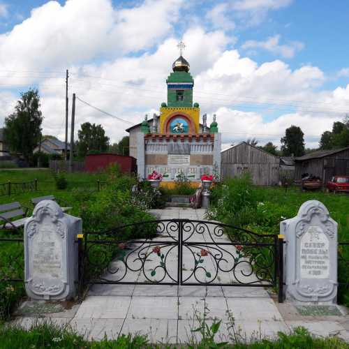 Фатеево, Russia