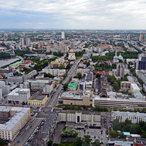 Екатеринбург со смотровой площадки небоскрёба Высоцкий