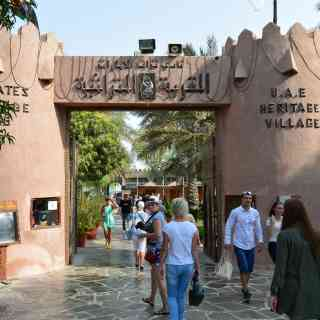 Деревня Наследие. Абу-Даби