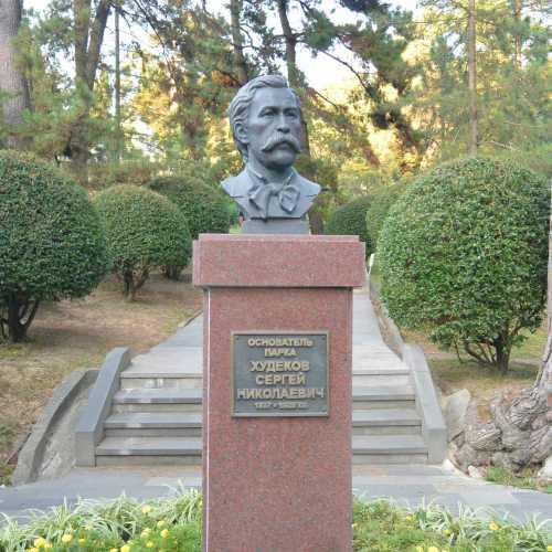 Худекову С.Н., Russia