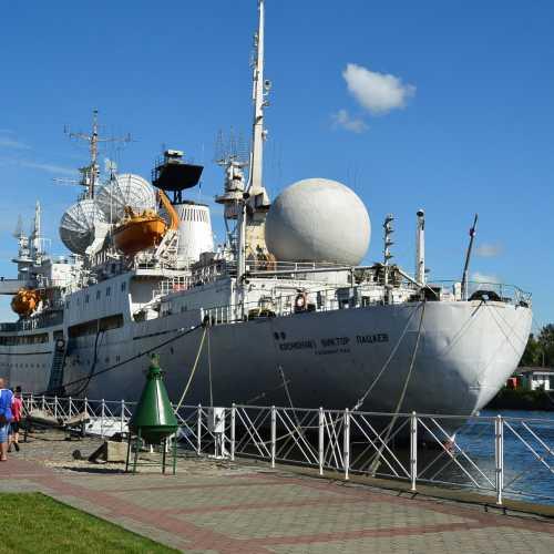 Военно-морской центр ММО, Russia