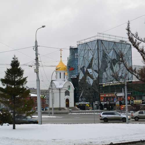 Новосибирск. Красный проспект.
