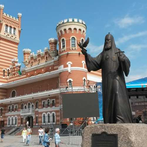 Памятник Алексию II, Russia