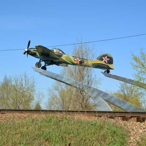 IL-2 aircraft memorial, Russia