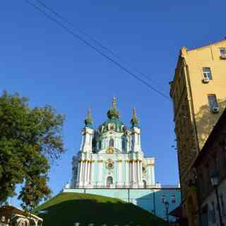 Киев, Андреевская церковь и Андреевский спуск