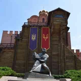 Киев, Золотые ворота